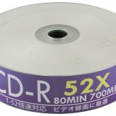 Aone CD-R 52X Silk Screen - 25 Pack