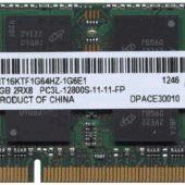 MEM-LAPTOP-8GB-DDR3-1600-MICRO